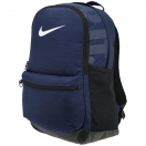 Mochila Nike Brasilia 24L
